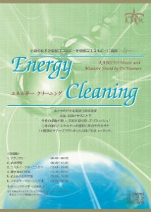energycleaning
